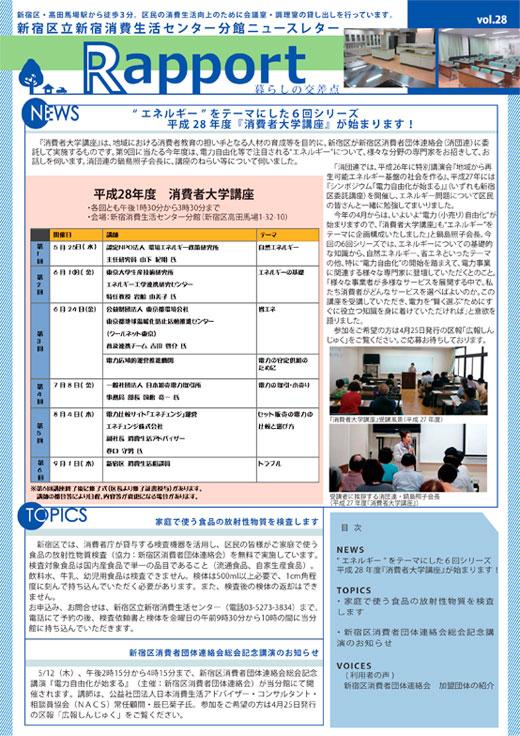Rapport Vol.28