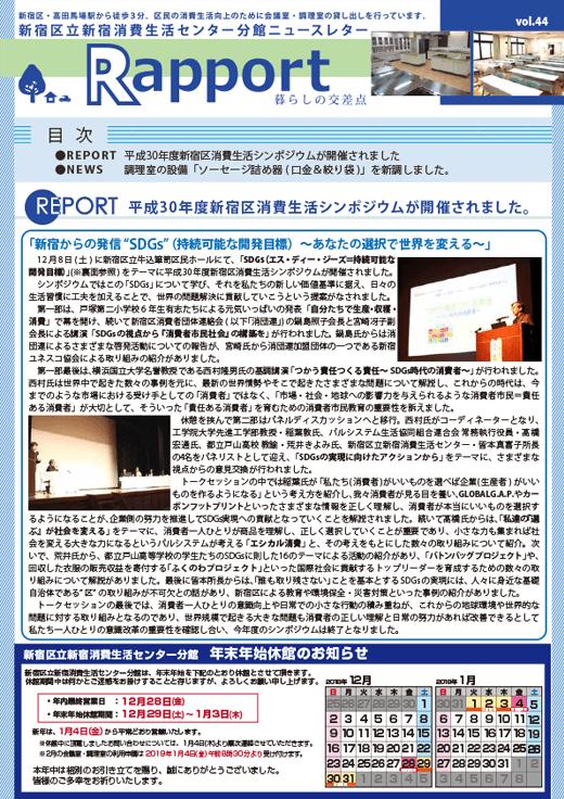 Rapport Vol.44